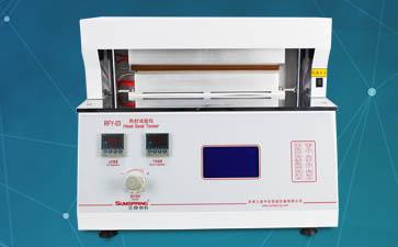 药用铝箔热合测试仪