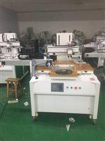电磁炉玻璃丝印机电子秤网印机