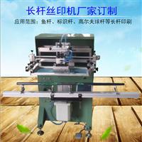 铅笔丝印机笔杆滚印机马克笔丝网印刷机