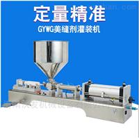 株洲沃发机械真瓷胶灌装机WFG1W1新型