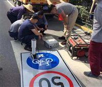交通标志牌厂家使用反光膜数码打印生产