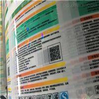 塑料薄膜UV宽幅二维码软包装喷码机