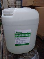 印刷材料安基免醇润版液
