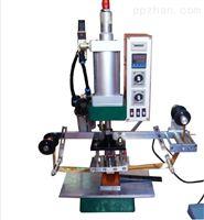竹木烙印机皮革塑胶塑料商标烙印烫金机