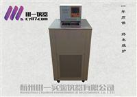 反应浴低温恒温槽CYI-10-05L全自动