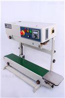 陕西西安供应薄膜封口机--立式