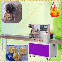 面饼包装机械
