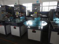 5KW单头推盘式高周波熔接机PVC纸壳泡壳机