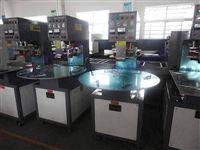 高周波熔接机 PVC多工位圆盘泡壳纸卡热合机