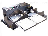 日期打印机,手持生产日期喷码机保修知识
