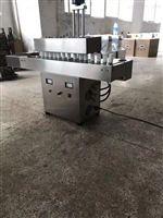 西藏铝箔全自动台式封口机