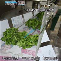 叶菜水果托盘枕式自动蔬菜包装机