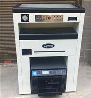 长沙自强科技生产的小型印刷机售后有保障