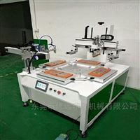 焦作市丝印机厂家电器玻璃丝网印刷机