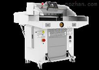 彩霸R5609 V8 V9 全新液压切纸机