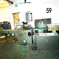 马天尼335  6+1骑马钉 二手装订设备推荐