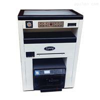 个性定制台历挂历的不干胶打印机印刷效果好