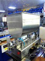 好友食品厂酱类定制型灌装机