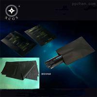 星辰环保黑色PE导电袋 防静电包装袋