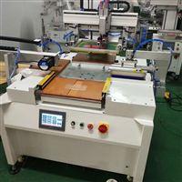 郑州玻璃镜片丝印机塑料板亚克力标牌网印机