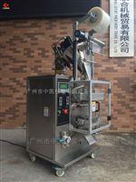 厂家直销 保健茶 面膜粉 中药粉包装机