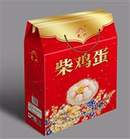 零度包�b按需定制水果�Y品包�b盒