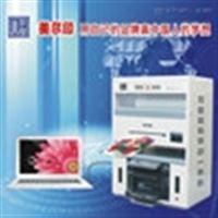 性能稳定的pvc定制的印刷机可印pVc名片