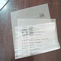 上海pe塑料袋生�a�S家 聚乙烯包�b袋雄英
