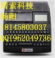 硕方印号机TP70,电信布线编码机