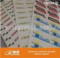 UV感压贴纸金属塑料木材贴纸印刷加工服务