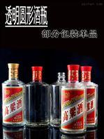 平口乳白料玻璃瓶