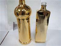 电镀玻璃瓶