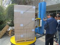 自动托盘覆铜板牛皮纸缠绕包装机