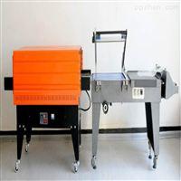 PVC收缩机//海州供应L型二合一收缩