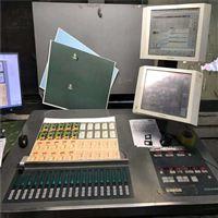 �D�01年小森428印刷�C�伺�  使用中