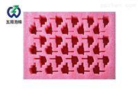 五周厂家供应成型防静电 高发泡epe珍珠棉