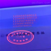 UV荧光墨水抗酒精墨水耐墨紫外灯固化墨水