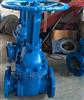 PZ41Y-25C铸钢手动耐磨排渣闸阀