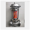ZZYP-16P不锈钢氮气自动调节阀